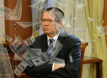 Стоимость арестованного имущества Улюкаева превышает 500 млн рублей