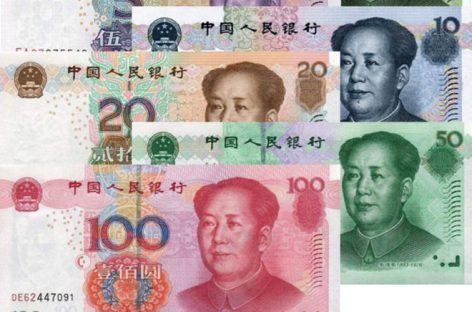 В прессе появилась информация о том, сколько получают руководители госпредприятий Китая