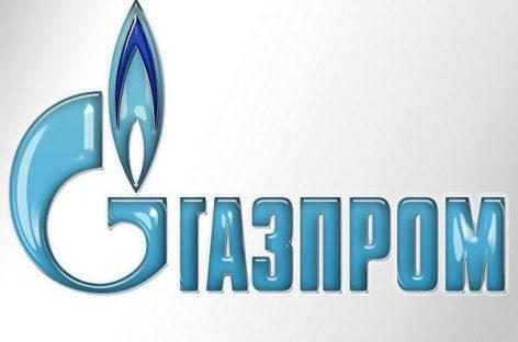 В «Газпроме» рассказали о рекордном экспорте газа в 2016-м