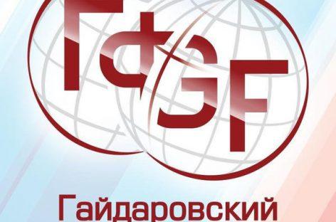 Министр экономразвития РФ призвал иностранный бизнес активнее инвестировать в Россию