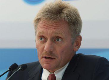Песков прокомментировал доклад США о кибератаках