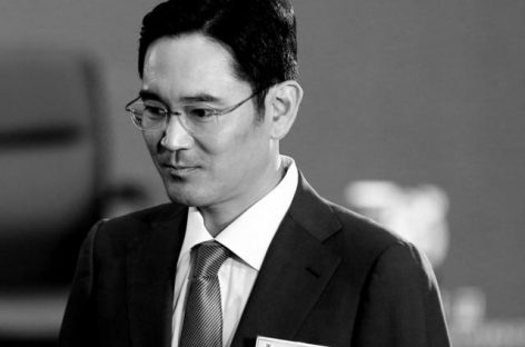 Прокуратура Южной Кореи подозревает замглаву Samsung в коррупции