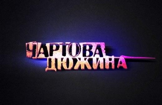 Эстрадная певица Земфира номинирована надве премии юбилейной «Чартовой дюжины»