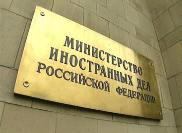 Главы МИД РФ и Иордании сегодня проведут встречу