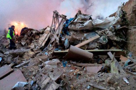 МЧС Киргизии сообщило о 37 жертвах катастрофы  турецкого «боинга» под Бишкеком