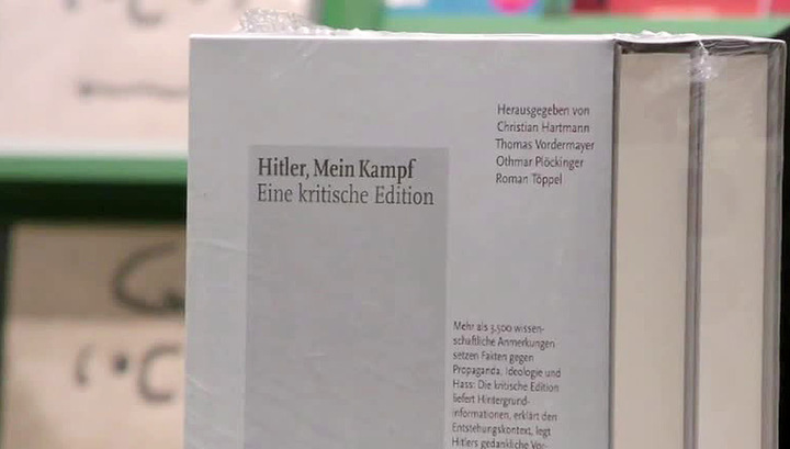 Книжка Гитлера стала бестселлером вГермании
