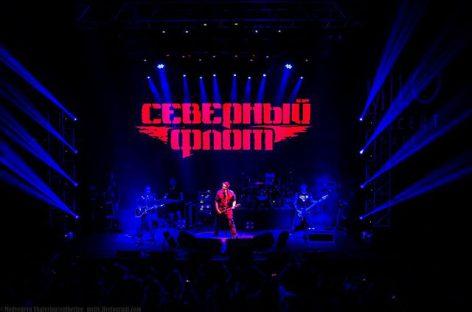 «Северный Флот» готовит к выпуску «Live in Moscow»