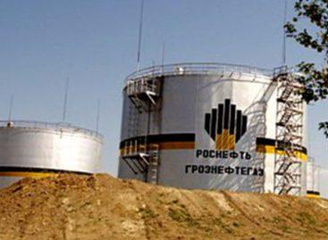 «Роснефть» намерено продать Чечне активы компании за 12,5 млрд руб.