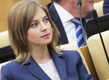 Поклонская отчиталась о декларациях депутатов