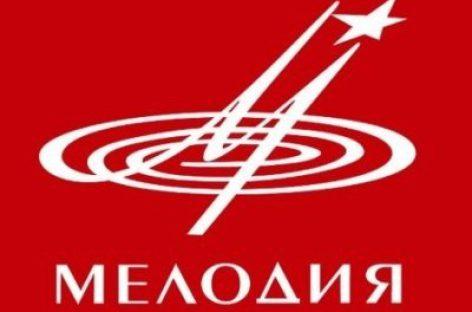 «Мелодия» выпустила первую часть «Антологию русской симфонической музыки»