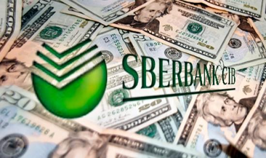 как точная купить доллары в омске сегодня ищете