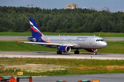 Авиасудно с 286 пассажирами вскоре после взлета в Хабаровске совершил экстренную посадку
