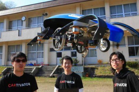 Toyota финансирует создание летающего авто