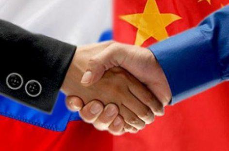 РФ и Китай учредят фонд для развития Дальнего Востока