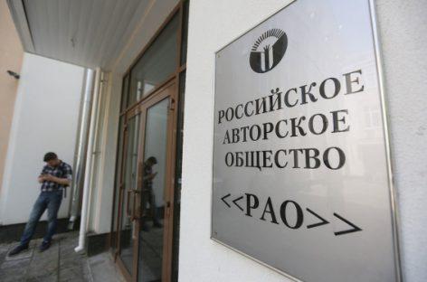 В Российском авторском обществе прокомментировали ситуацию с Гребенщиковым