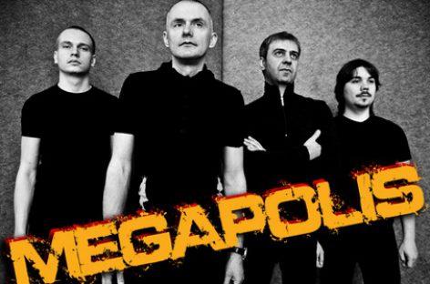1 июня «Мегаполис» отметит свое 30-летие!