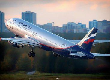 «Аэрофлот» запустил творческий конкурс в честь 95-летия авиаперевозчика