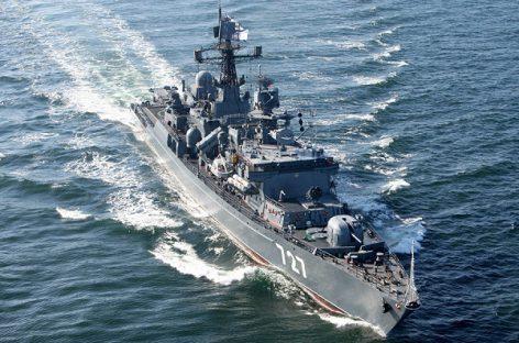 ВМФ РФ совершили запуск ракет по объектам ИГ в Сирии