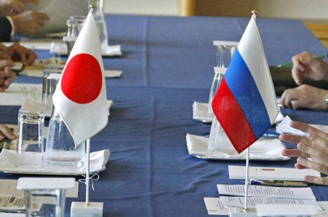 Япония хочет конструктивного диалога с РФ по мирному договору