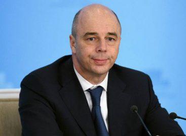 Министр финансов рассказал о снижении инфляционных рисков