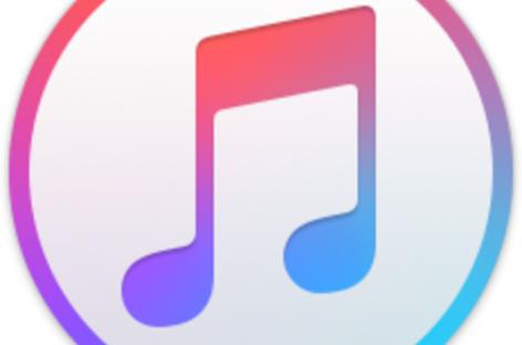 Скриптонит и Ольга Бузова занимают вершины чартов российского «iTunes»