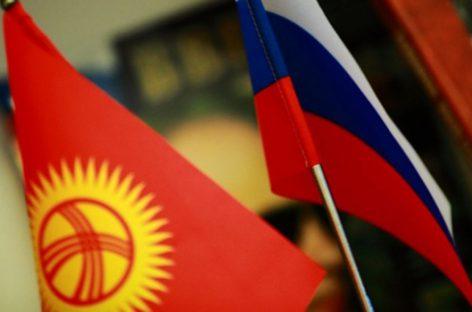 Москва списала $240 млн долгу Бишкеку