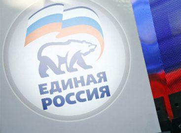 «Единороссы» поделятся планами развития страны до 2030 года