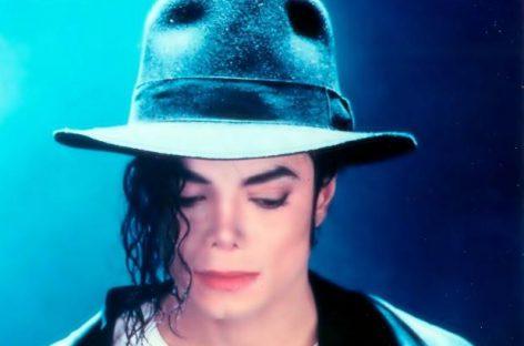 День рождения «Короля поп-музыки»!