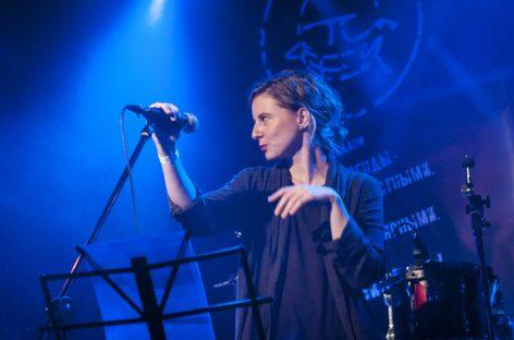 Победительница «Индюшат» Юлия Тимонина завтра выступит в столице