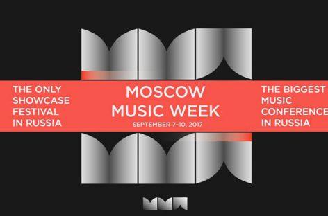 Сегодня в столице стартует «Moscow Music Week»