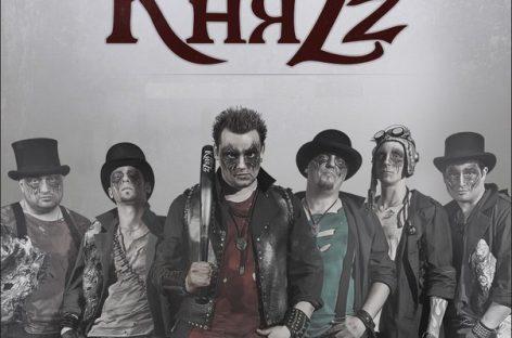 КняZz ищет гитариста!