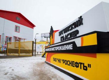 «Роснефть» ввела в эксплуатацию новый кластер в Западной Сибири