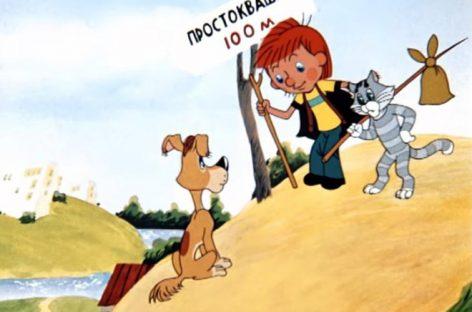 Успенского возмутило продолжение мультфильма «Простоквашино»