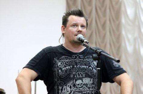 Андрей Князев рассказал о издании «Король и Шут. Старая книга»