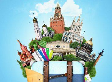 Рейтинг туристической привлекательности регионов РФ