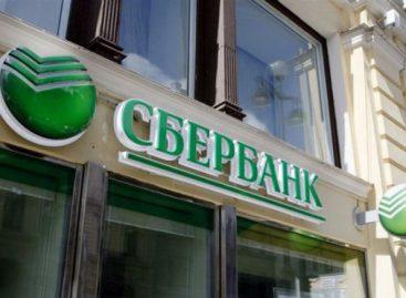 Кто же купил украинскую «дочку» Сбербанка?