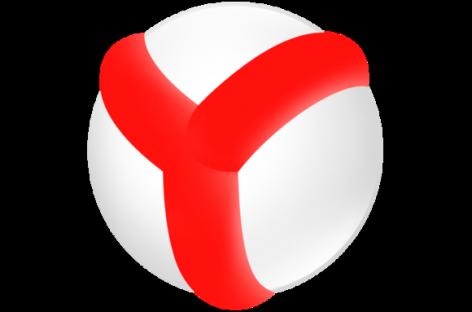 «Яндекс» раскрыл личности самых популярных российских знаменитостей года