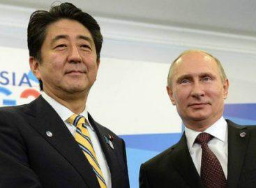 Япония стремится к углублению связей с РФ