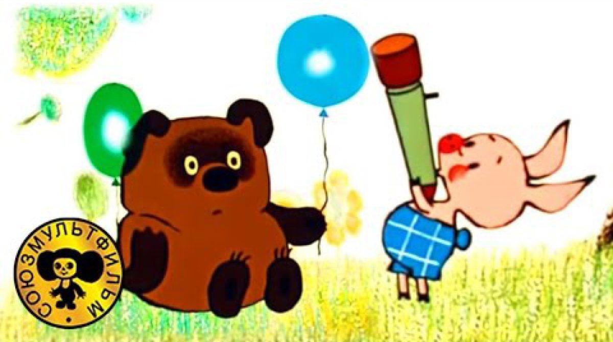 Винни-Пух остался за «Союзмультфильмом»!