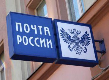«Почта России» раздумывает о создании современной логистики