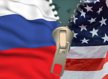 Вмешательство США в выборы России