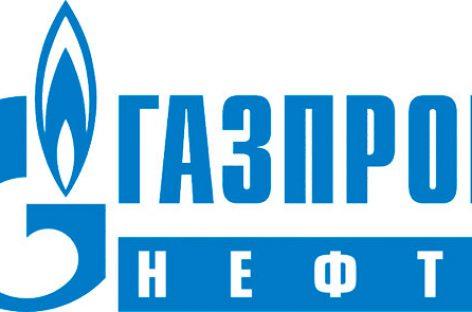 «Газпром нефть» создаст собственный резервный фонд