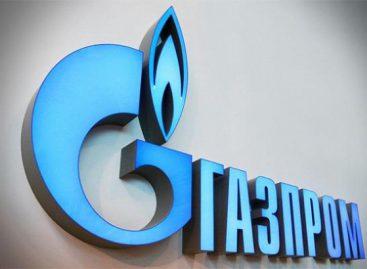 «Газпром» продолжит судиться с «Нафтогазом»