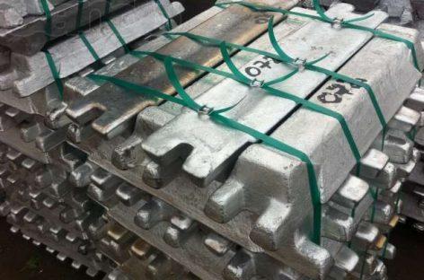 Rusal Japan прекратили поставки алюминия из России в Японию