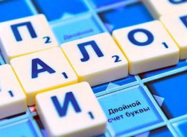 Новый налог для самозанятых россиян