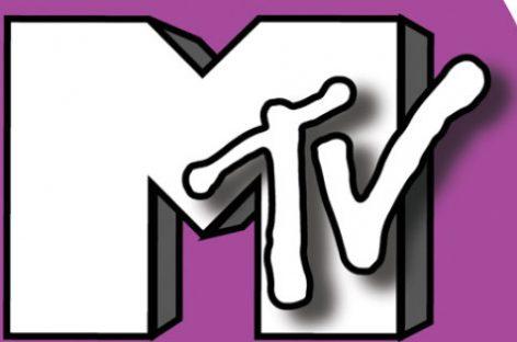 Стартовал конкурс «12 лучших зрителей» на MTV