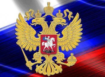 Качество государственного управления в России ухудшилось