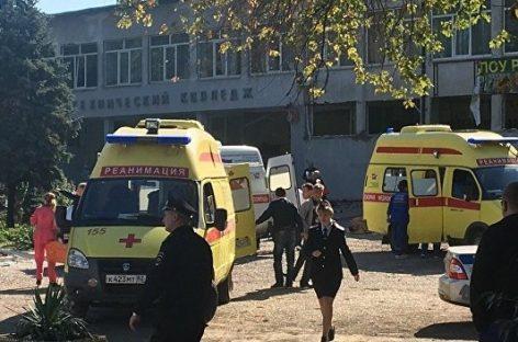Трагедия в Керчи: последние данные