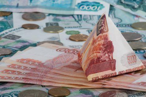 На выборы главы Приморья выделят 291 миллион рублей
