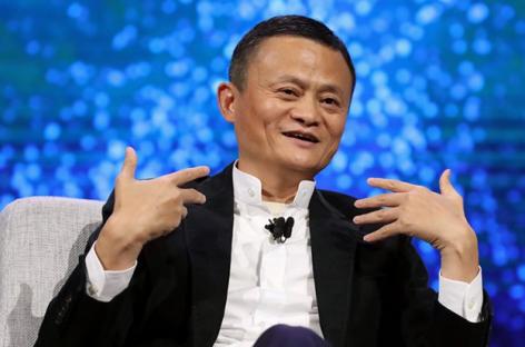 В Китае назвали самых богатых людей страны